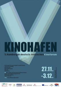 kinoforum2015_15_druck-f35862e6