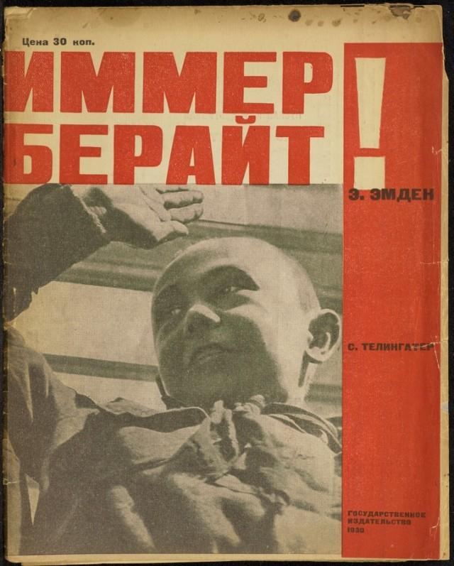 IMMER BERAIJT von 1930